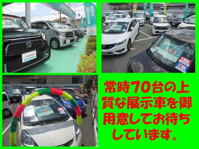 「ホンダ」「N-BOX+カスタム」「コンパクトカー」「大阪府」の中古車48