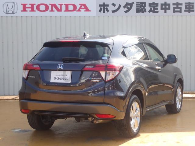「ホンダ」「ヴェゼル」「SUV・クロカン」「大阪府」の中古車7