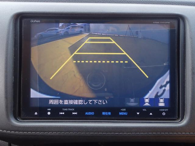 「ホンダ」「ヴェゼル」「SUV・クロカン」「大阪府」の中古車11