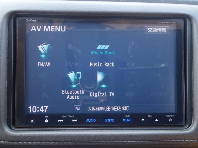 「ホンダ」「ヴェゼル」「SUV・クロカン」「大阪府」の中古車12