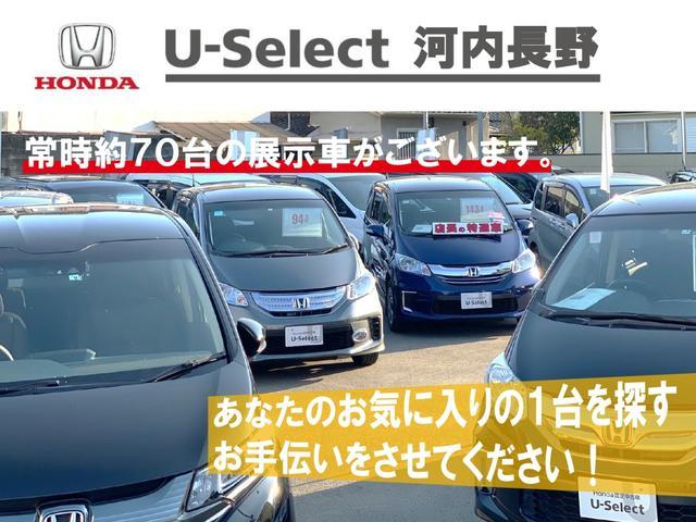 「ホンダ」「ヴェゼル」「SUV・クロカン」「大阪府」の中古車40