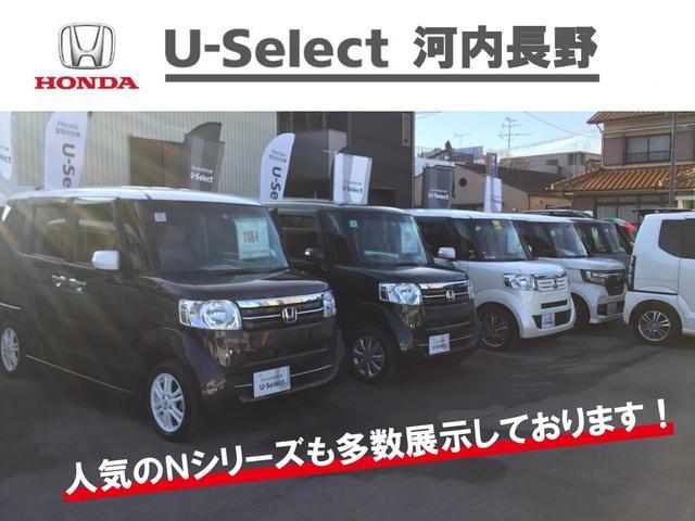 「ホンダ」「ヴェゼル」「SUV・クロカン」「大阪府」の中古車42