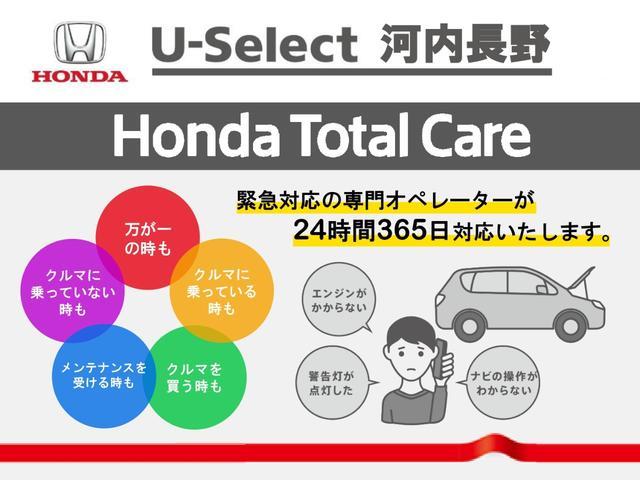 「ホンダ」「N-BOX」「コンパクトカー」「大阪府」の中古車48