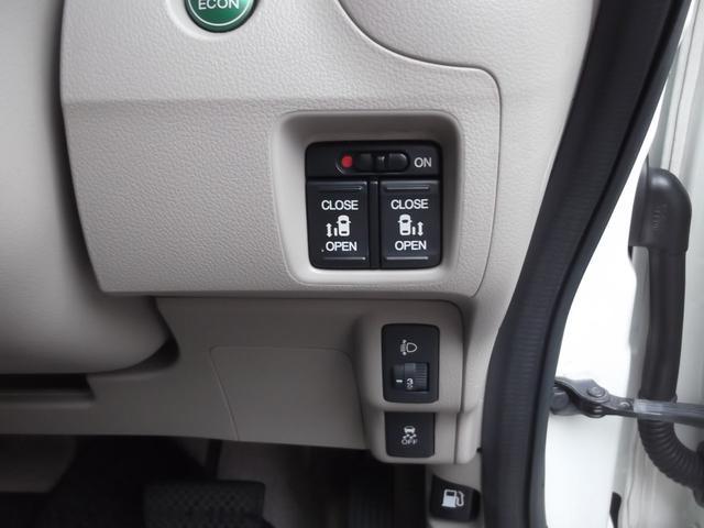 「ホンダ」「N-BOX」「コンパクトカー」「京都府」の中古車14