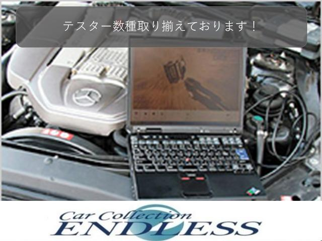 CLS55 AMG ハイパーフォージド20INアルミ ETC(46枚目)