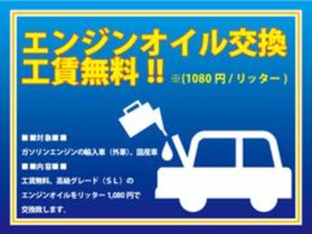EZ HDDナビ シートヒーター(51枚目)