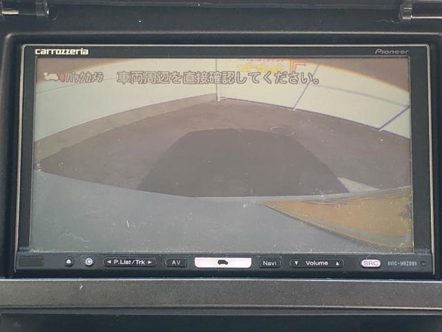 ライダーアルファII・社外HDDナビ・フルセグ・パワスラ(19枚目)