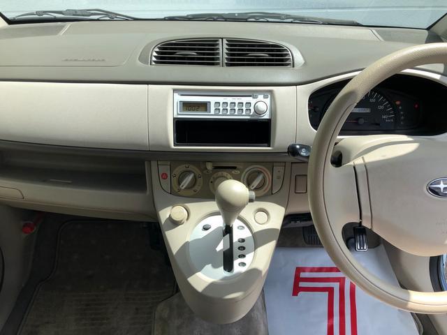 「スバル」「R2」「軽自動車」「滋賀県」の中古車18
