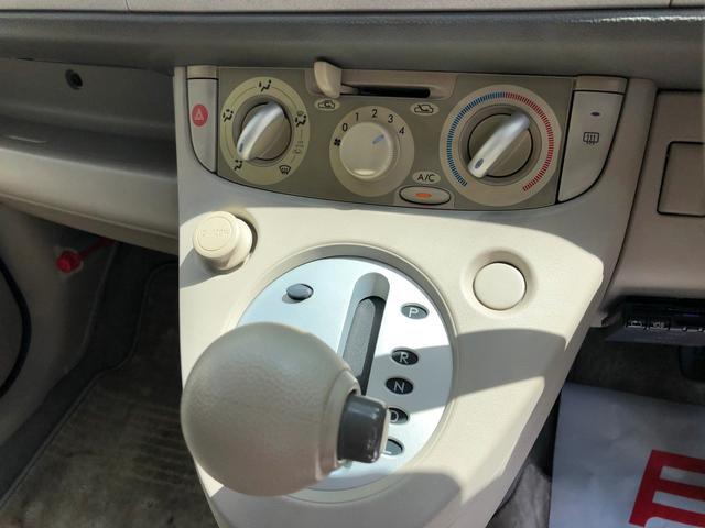 「スバル」「R2」「軽自動車」「滋賀県」の中古車20