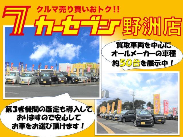 「スバル」「R2」「軽自動車」「滋賀県」の中古車26