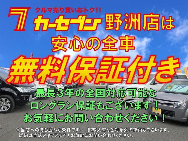 「スバル」「R2」「軽自動車」「滋賀県」の中古車29