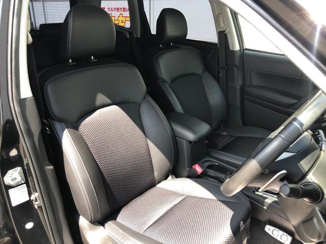 「スバル」「フォレスター」「SUV・クロカン」「滋賀県」の中古車12