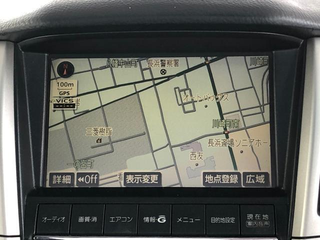 240G Lパッケージプライムセレクション・サンルーフ(17枚目)