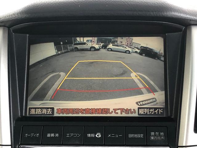 240G Lパッケージプライムセレクション・サンルーフ(18枚目)