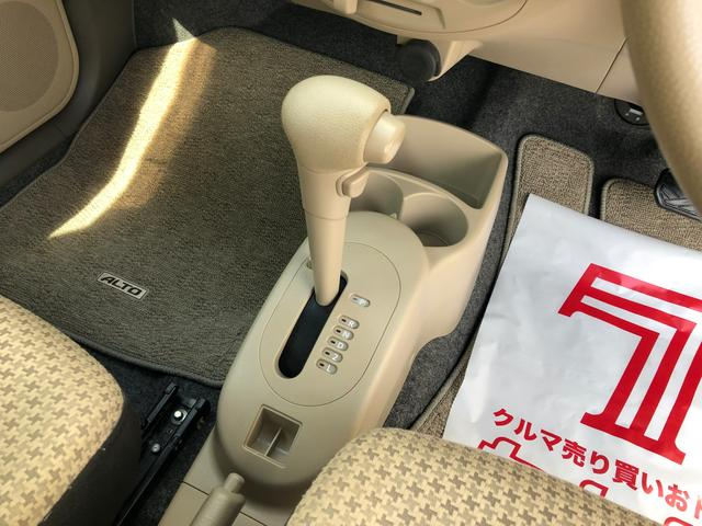 G・禁煙車・キーレス・プライバシーガラス・電格ミラー(20枚目)