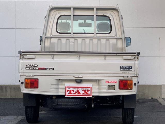 「ダイハツ」「ハイゼットトラック」「トラック」「滋賀県」の中古車4