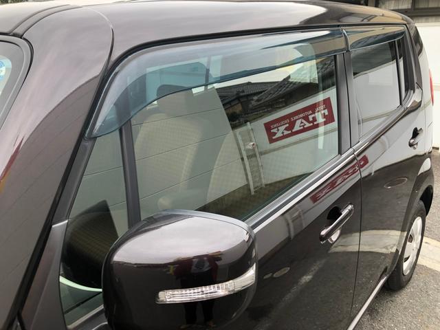 「日産」「モコ」「コンパクトカー」「滋賀県」の中古車24