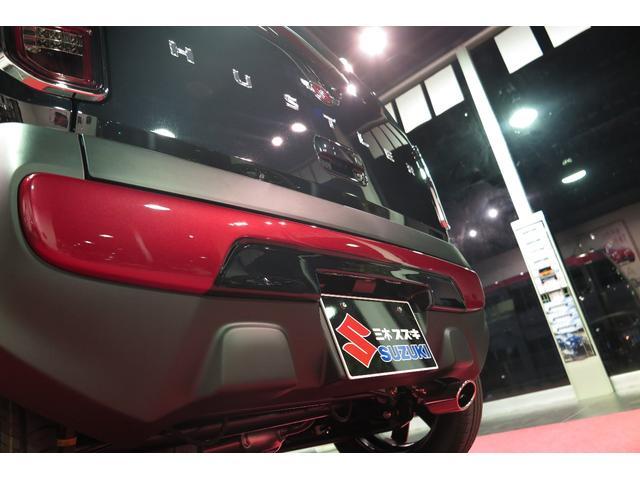 スズキ ハスラー BRロースタイル 三木スズキオリジナル新車コンプリート