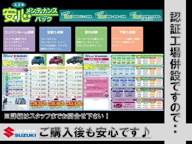 「スズキ」「クロスビー」「SUV・クロカン」「兵庫県」の中古車25