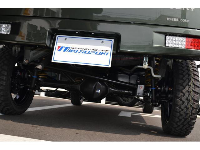 PCリミテッド 4AT 2WD ハーフエアロ 1インチUP(17枚目)