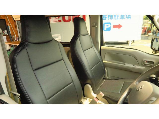 PCリミテッド 4AT 2WD ハーフエアロ 1インチUP(27枚目)
