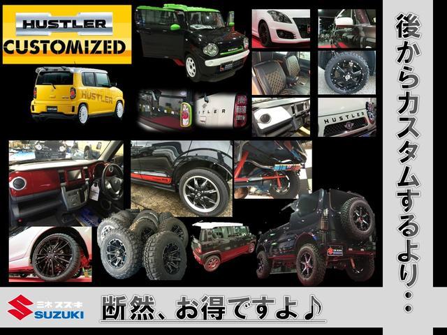 PCリミテッド 4AT 2WD ハーフエアロ 1インチUP(28枚目)