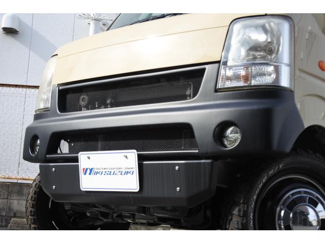 「スズキ」「エブリイ」「コンパクトカー」「兵庫県」の中古車5