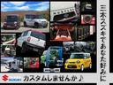 PCリミテッド 4AT 2WD ハーフエアロ 1インチUP(29枚目)