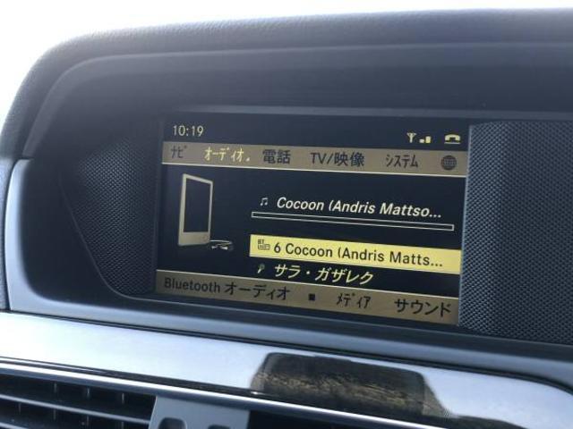 「メルセデスベンツ」「Cクラスワゴン」「ステーションワゴン」「奈良県」の中古車10