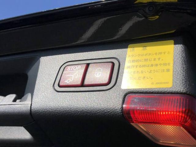 「メルセデスベンツ」「Cクラスワゴン」「ステーションワゴン」「奈良県」の中古車26