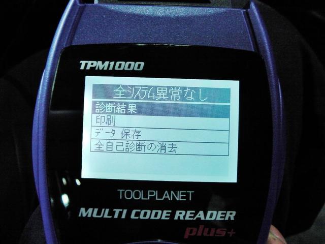 トヨタ プリウス S メモリーナビ バックカメラ 新品19インチメッシュAW