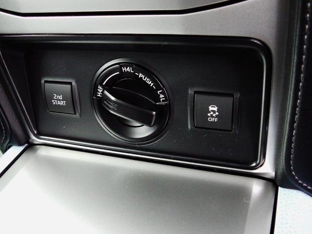 センターデフの配分を変えれます☆4WDですので、駆動をフロント寄りにしたりリア寄りにしたり様々な状況に対応できます☆