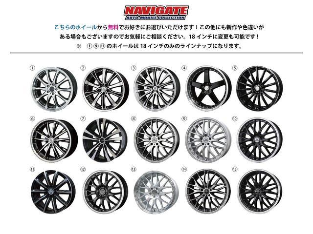 S イカリング 新品BD19AW&タイヤ フルセグHDDナビ(14枚目)