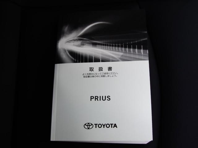 「トヨタ」「プリウス」「セダン」「大阪府」の中古車40
