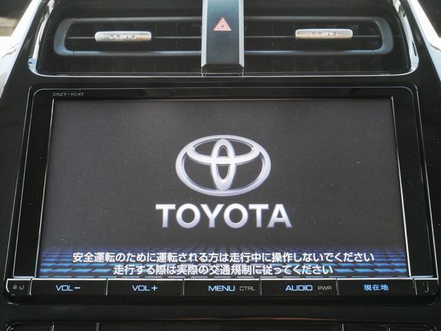 トヨタフルセグ視聴可大型9インチナビ☆DVD再生可能!長距離のドライブでもラクラクですよ☆これがあれば、目的地まで迷うことなく到着できます☆