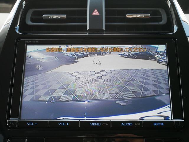 バックカメラ搭載車なので、バックが苦手な方でも安心して駐車できますよ☆