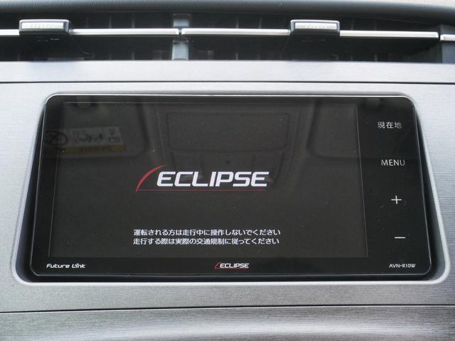イクリプスフルセグナビ搭載☆これ一台でフルセグTV、SDオーディオ、DVD、Bluetoothまでお楽しみいただけます☆