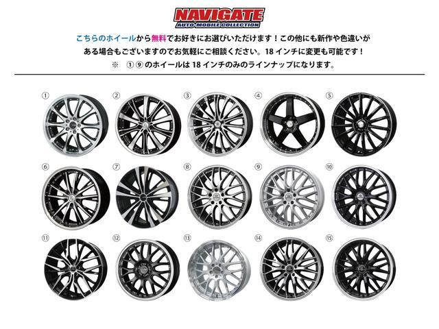 プラスオプション料金でこちらの「AME」アルミホイールもお選びいただけます☆もちろん新品タイヤのセットです☆