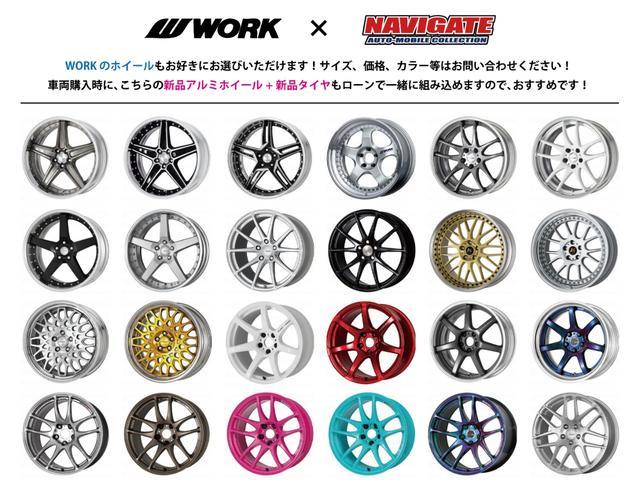 プラスオプション料金でこちらの「WORK」アルミホイールもお選びいただけます☆もちろん新品タイヤのセットです☆