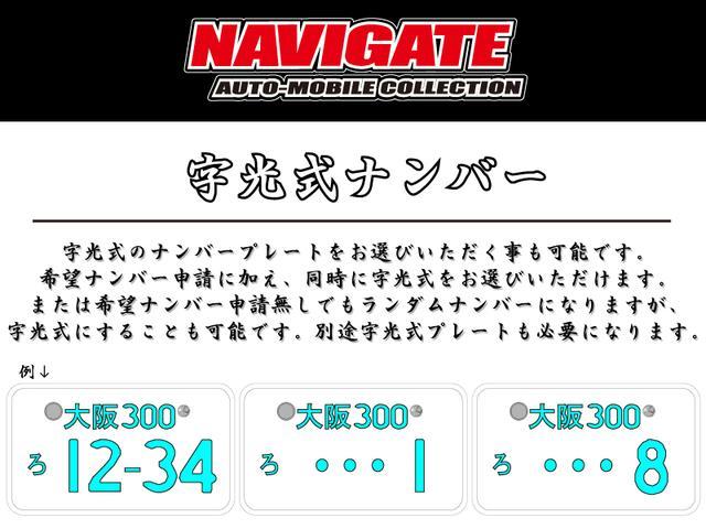 オプションの字光式ナンバー☆希望ナンバー申請に加え、お選びすることも可能です、また希望ナンバーでない場合でもお選びいただけます☆夜間ではとてもインパクトがあり目立ちます☆