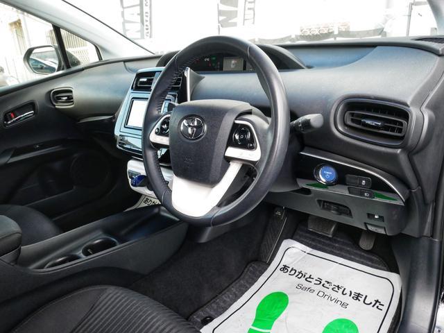 S 1年保証 新型LED埋込みエアロ 新品SPVシルバー19インチAW 新品タイヤ ローダウン 地デジナビ バックカメラ セーフティセンス レーダークルーズコントロール 衝突被害軽減ブレーキ(33枚目)