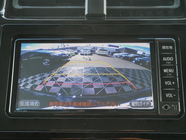 S 1年保証 新型LED埋込みエアロ 新品SPVシルバー19インチAW 新品タイヤ ローダウン 地デジナビ バックカメラ セーフティセンス レーダークルーズコントロール 衝突被害軽減ブレーキ(39枚目)