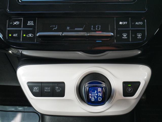 S 1年保証 新型LED埋込みエアロ 新品SPVシルバー19インチAW 新品タイヤ ローダウン 地デジナビ バックカメラ セーフティセンス レーダークルーズコントロール 衝突被害軽減ブレーキ(45枚目)
