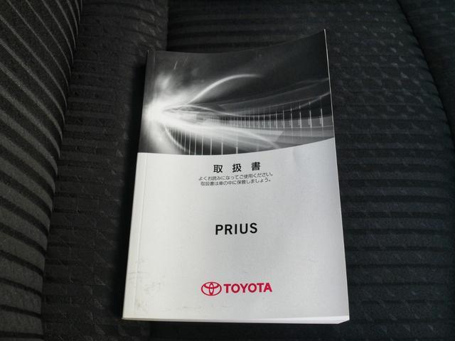S 1年保証 新型LED埋込みエアロ 新品SPVシルバー19インチAW 新品タイヤ ローダウン 地デジナビ バックカメラ セーフティセンス レーダークルーズコントロール 衝突被害軽減ブレーキ(47枚目)
