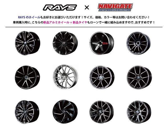 プラスオプション料金でこちらの「RAYS」アルミホイールもお選びいただけます☆もちろん新品タイヤのセットです☆