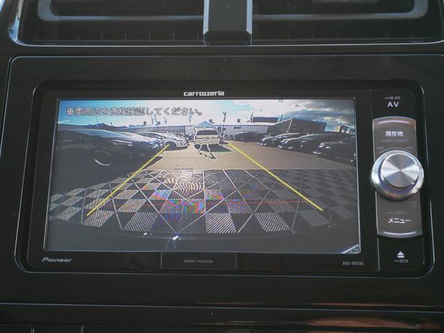1年保証 新型LED埋込みエアロ スモークテールカスタムペイント 新品BD19インチAW 新品タイヤ カロッツェリアナビ DVD再生可 バックカメラ ETC フルエアロ フルカスタム(38枚目)