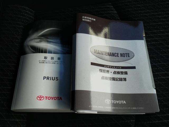 1年保証 新型LED埋込みエアロ スモークテールカスタムペイント 新品BD19インチAW 新品タイヤ カロッツェリアナビ DVD再生可 バックカメラ ETC フルエアロ フルカスタム(42枚目)