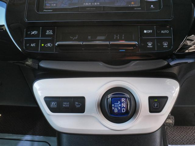 1年保証 新型LED埋込みエアロ スモークテールカスタムペイント 新品BD19インチAW 新品タイヤ カロッツェリアナビ DVD再生可 バックカメラ ETC フルエアロ フルカスタム(44枚目)