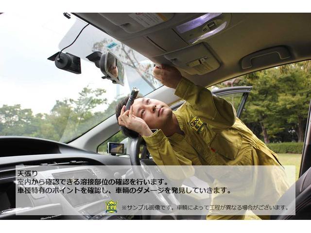 第三者機関の日本自動車鑑定協会(JAAA)のプロの自動車鑑定士が車両状態を厳しくチェック☆外装・内装・機関・修復歴の4項目について鑑定し、見た目からでは判断がつかない箇所もチェックします☆