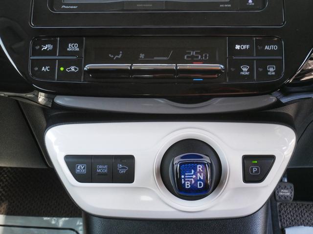 1年保証 新型LED埋込みエアロ 新品WXブラック19インチAW 新品タイヤ ローダウン カロッツェリア地デジナビ DVD再生可 バックカメラ キーレスエントリー フルエアロ フルカスタム(42枚目)